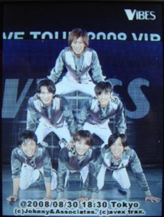20080830-1830Tokyo.JPG