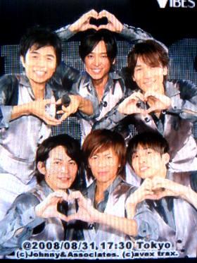 20080831-1730Tokyo.JPG
