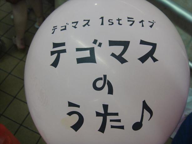 090804-13-TM CON演唱會氣球(借來拍的)