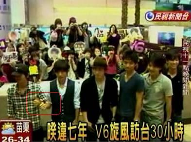 090917-V6 news[民視].jpg
