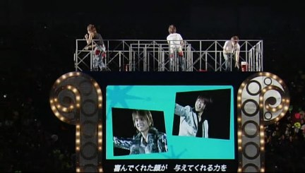 091104NEWS LIVE-03.jpg