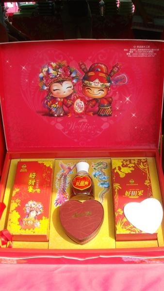結婚米禮盒
