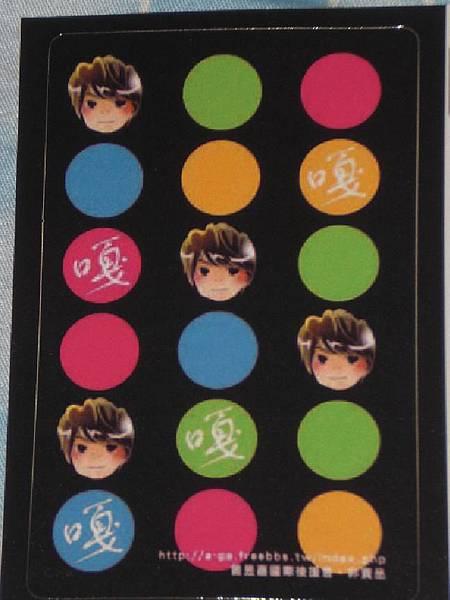 AGA捷運悠遊卡貼紙1.JPG