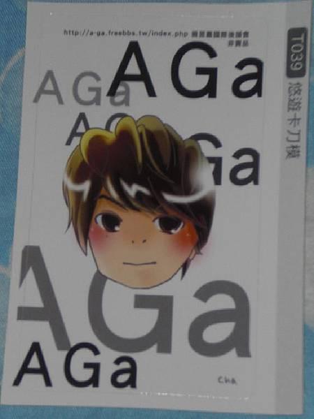 AGA捷運悠遊卡貼紙2.JPG