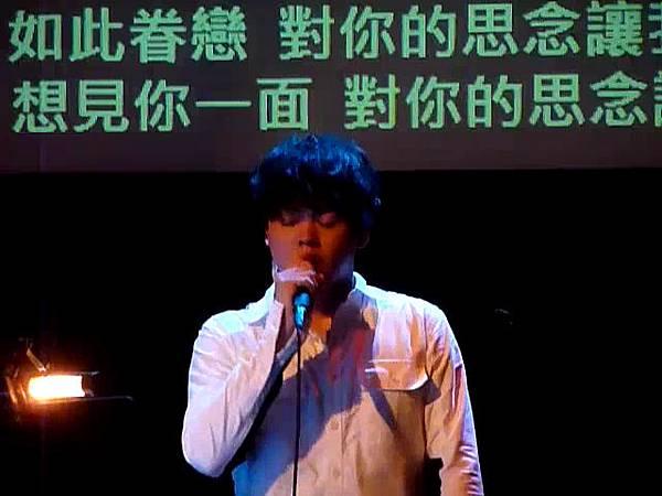 (曾昱嘉)20110319 西門河岸曾昱嘉「Listen」演唱會 21-淚光閃閃20000000.bmp