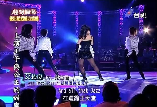 (艾怡良)20101127 超級偶像 艾怡良-All that Jazz2.bmp