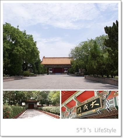 孔廟1.jpg