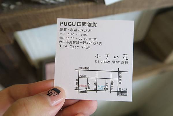 IMG_4310.JPG