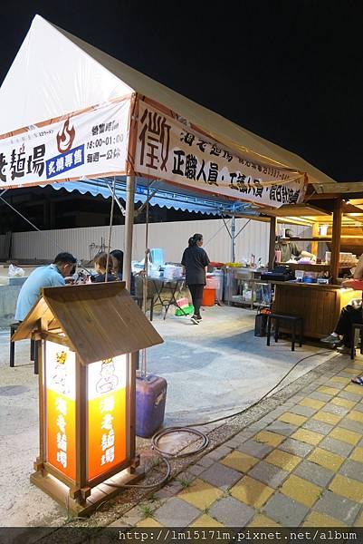 海老麵場公益場 (7).jpg