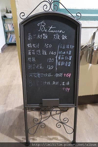 之間早午餐·輕食 (14).jpg