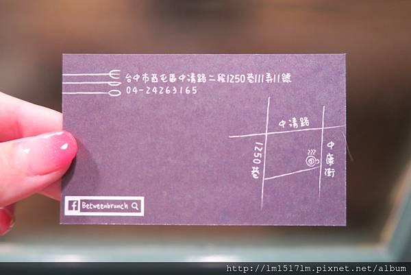 之間早午餐·輕食 (52).jpg