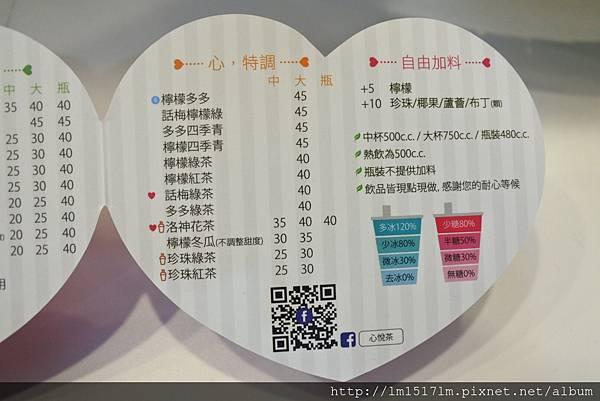 心悅茶%26;歐兔%26;屁鈺慶生 (11).jpg