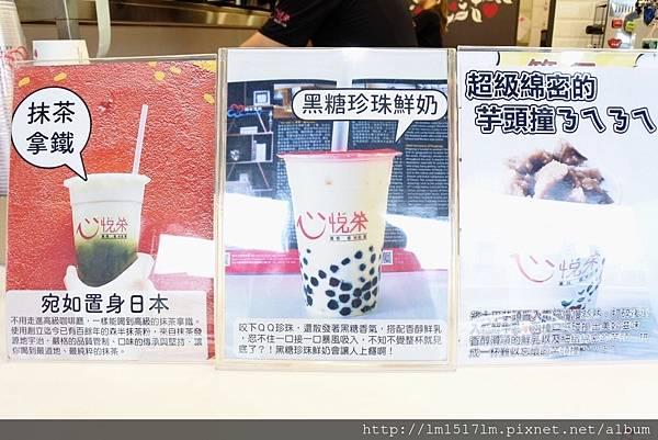 心悅茶%26;歐兔%26;屁鈺慶生 (2).jpg