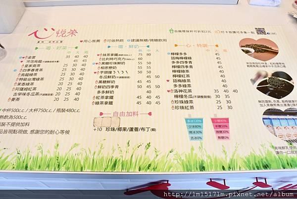 心悅茶%26;歐兔%26;屁鈺慶生 (1).jpg