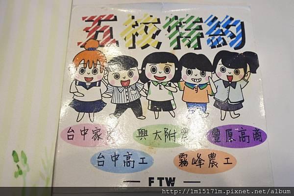 心悅茶%26;歐兔%26;屁鈺慶生 (7).jpg
