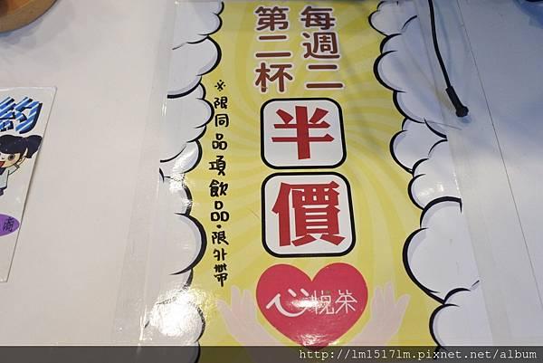 心悅茶%26;歐兔%26;屁鈺慶生 (8).jpg