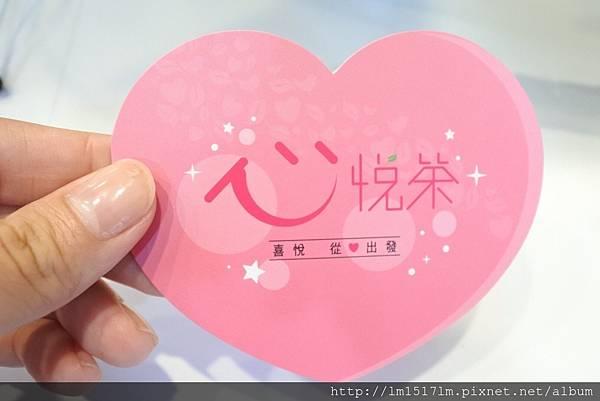 心悅茶%26;歐兔%26;屁鈺慶生 (9).jpg
