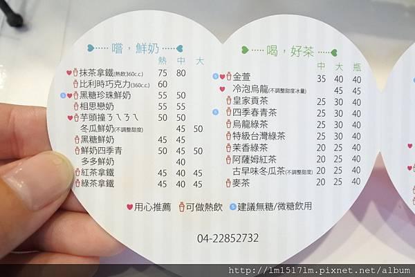 心悅茶%26;歐兔%26;屁鈺慶生 (10).jpg