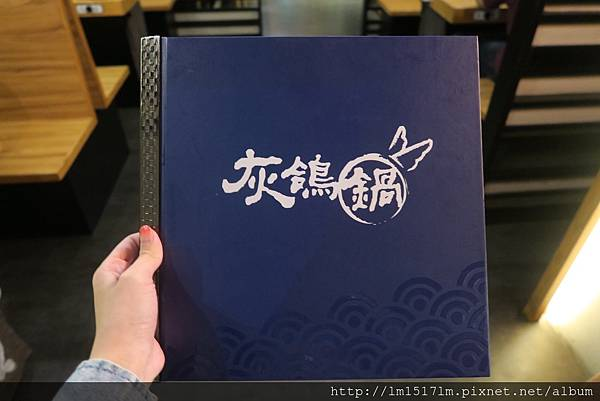 灰鴿(鍋)中科店 (46).jpg