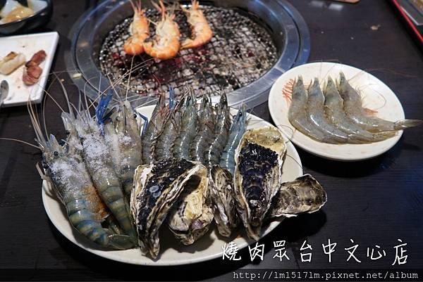 20170527燒肉眾文心店_170626_0063.jpg