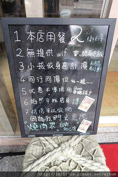 燒肉眾文心店 (9).jpg