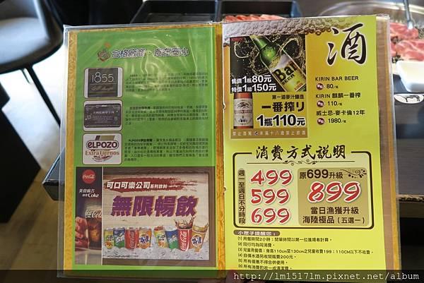 燒肉眾文心店 (19).jpg