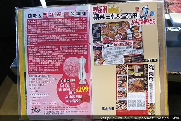 燒肉眾文心店 (21).jpg