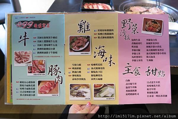 燒肉眾文心店 (22).jpg