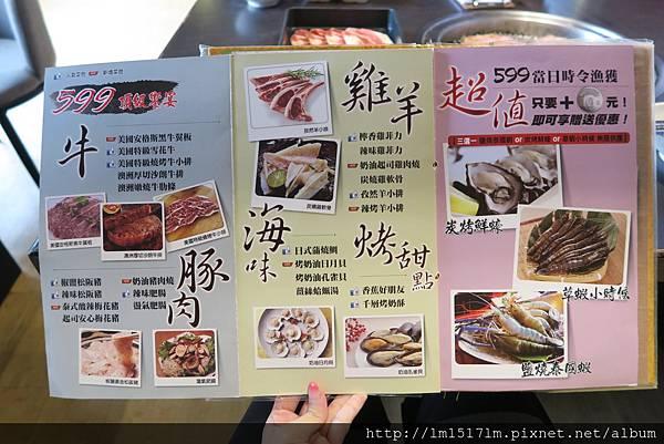 燒肉眾文心店 (23).jpg