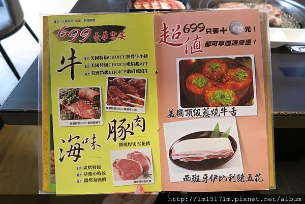 燒肉眾文心店 (24).jpg
