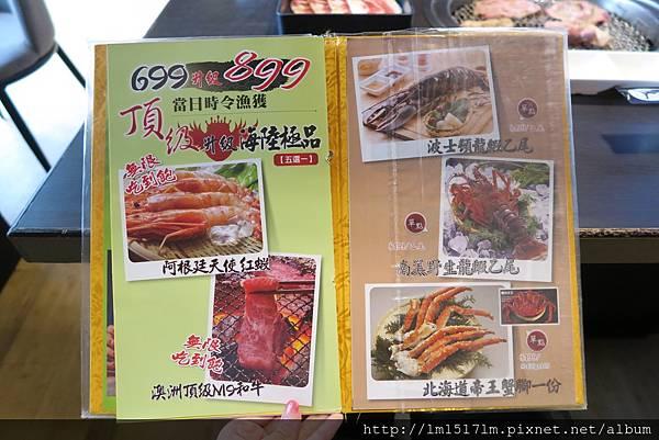 燒肉眾文心店 (25).jpg