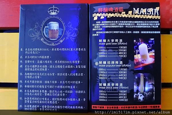 麥瑟德式手工啤酒 (21).jpg