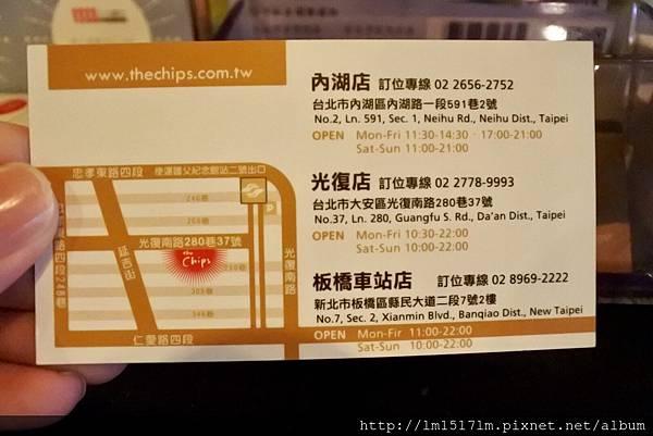 台北二日遊 (65).jpg