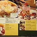 台北二日遊 (58).jpg
