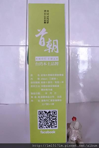 拍攝首朝果飲禮盒 (3).jpg