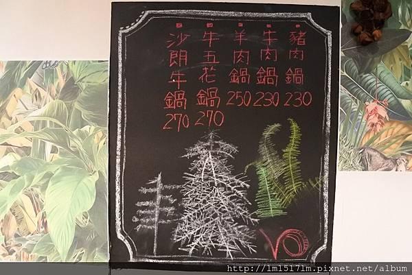 食藝石頭火鍋 (55).jpg