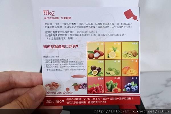 拍攝頃吃法式軟糖 (9).jpg