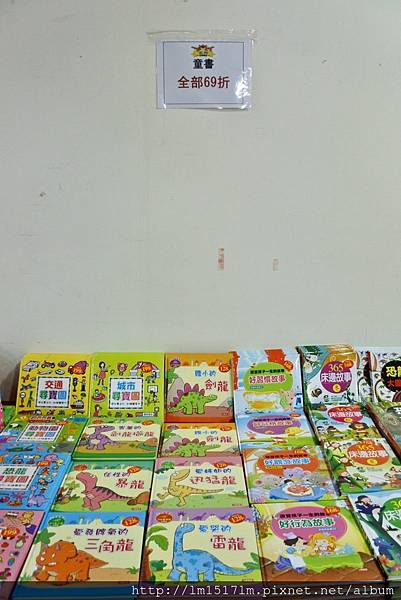 兒童拍賣會 (6).jpg