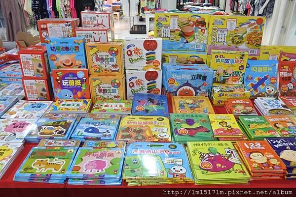 兒童拍賣會 (8).jpg
