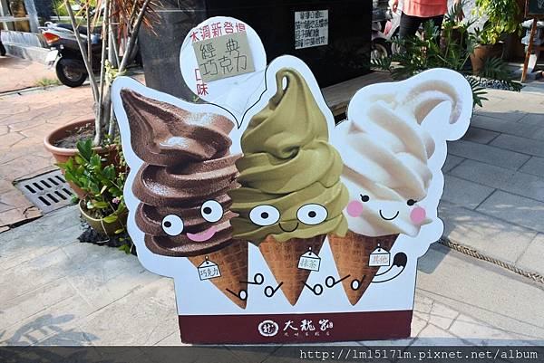 大龍家風味蛋糕店 (5).jpg
