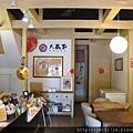 大龍家風味蛋糕店 (28).jpg
