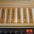 大龍家風味蛋糕店 (11).jpg