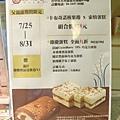 大龍家風味蛋糕店 (35).jpg