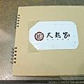 大龍家風味蛋糕店 (36).jpg