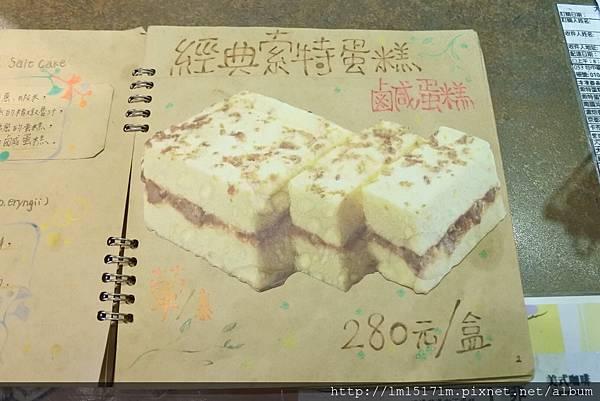 大龍家風味蛋糕店 (37).jpg