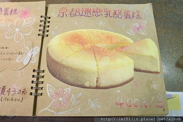 大龍家風味蛋糕店 (38).jpg