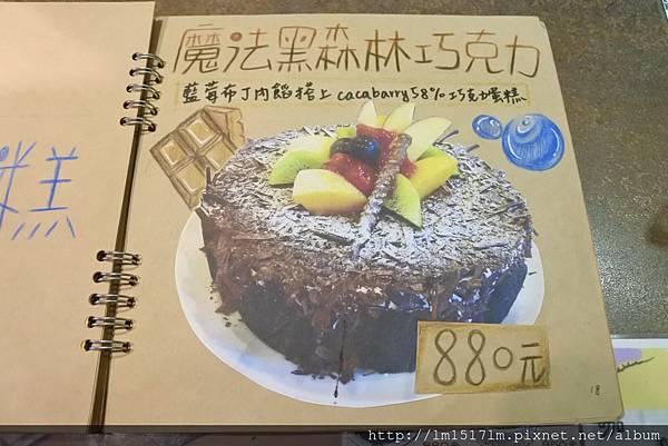 大龍家風味蛋糕店 (40).jpg