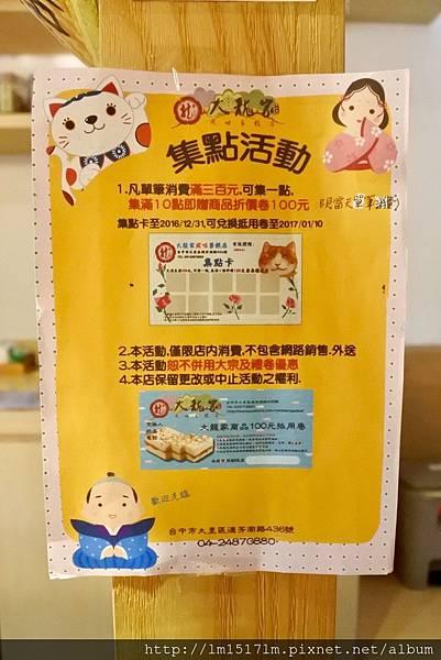 大龍家風味蛋糕店 (46).jpg