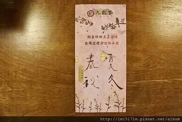 大龍家風味蛋糕店 (70).jpg