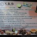 大龍家風味蛋糕店 (71).jpg